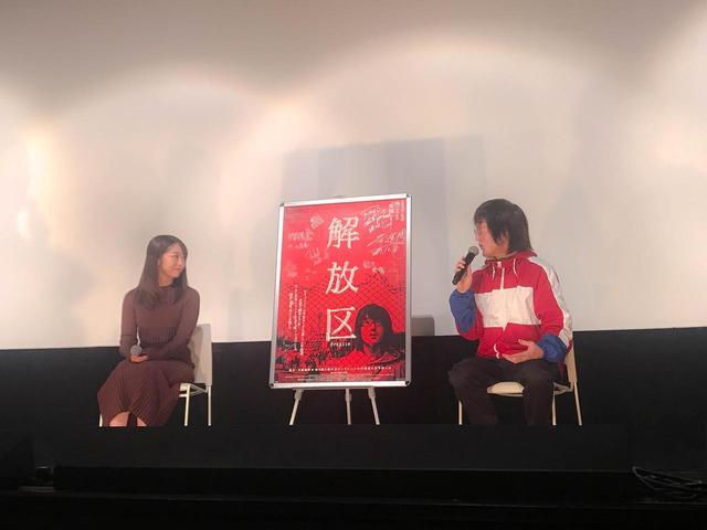 画像1: 左よりAKB48峯岸みなみ×太田信吾監督