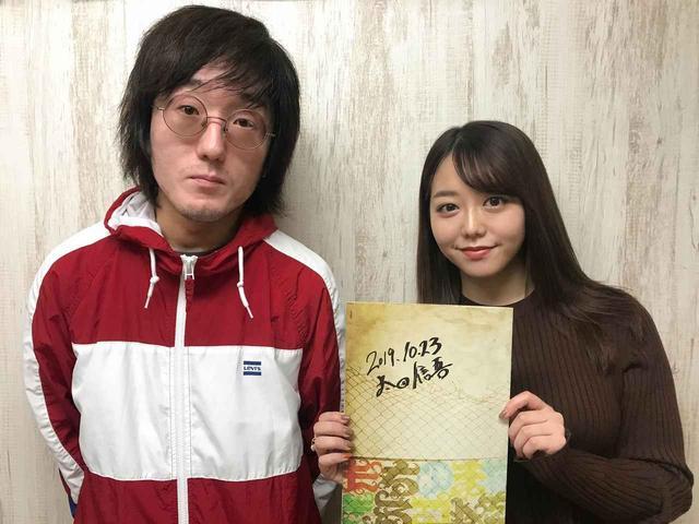 画像: 太田信吾監督とAKB48峯岸みなみ