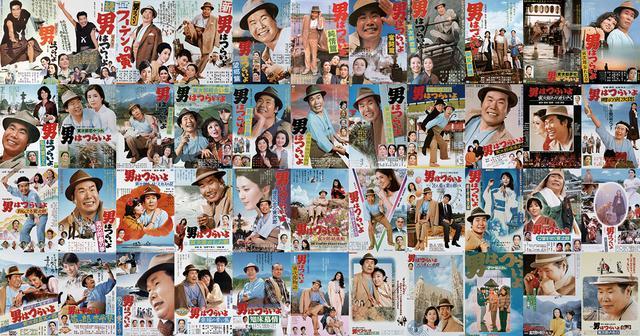 画像: 『男はつらいよ』50周年プロジェクト|松竹映画『男はつらいよ』公式サイト| 松竹株式会社