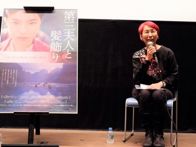 画像: 上野千鶴子氏が語る 『第三夫人と髪飾り』