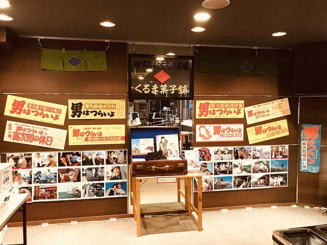 画像3: 【劇場でのキャンペーンも続々決定!】
