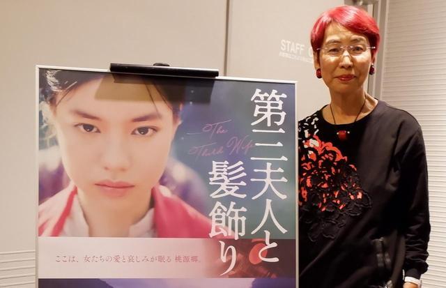 画像4: 女性学、ジェンダー論の第一人者 上野千鶴子氏が語る 『第三夫人と髪飾り』