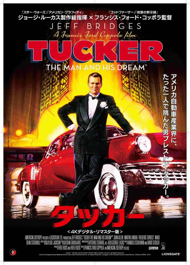 画像1: Tucker : The Man and His Dream TM & © 1988 Lucasfilm Ltd.(LFL). All Rights Reserved.