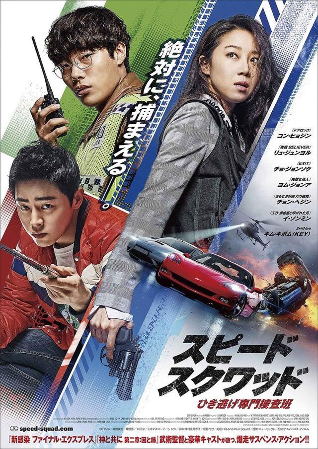 画像: 韓国映画を代表する豪華キャストと『新感染 ファイナル・エクスプレス』『神と共に 第二章:因と縁』『アシュラ』を手掛けたスタッフが集結!
