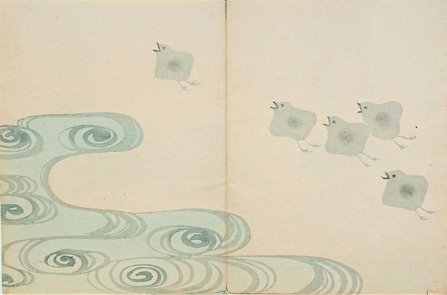 画像: 中村芳中 『光琳画譜』より波千鳥 享和二年(1802) 個人蔵