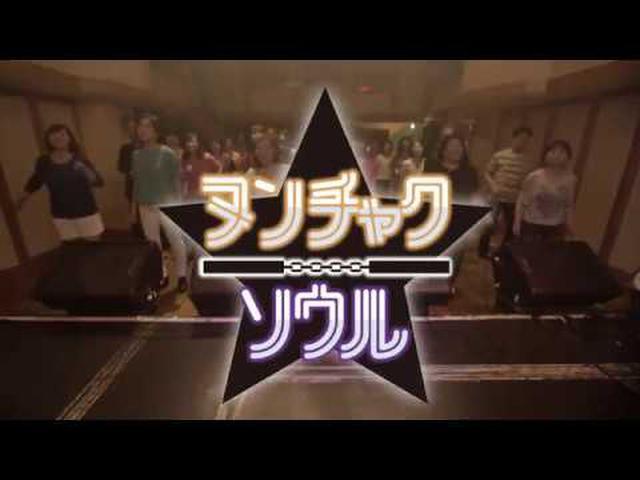 画像: 映画『ヌンチャクソウル』特報 www.youtube.com