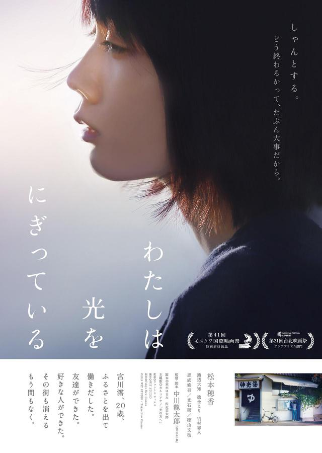 画像1: ©2019 WIT STUDIO / Tokyo New Cinema