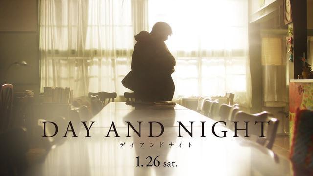 画像: 映画「デイアンドナイト」予告 www.youtube.com