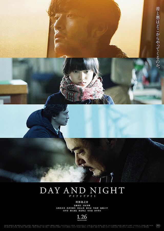 画像1: 山田孝之ドキュメンタリー「No Pain, No Gain」×プロデュース「デイアンドナイト」交互上映会が再び--自身のドキュメンタリーを観ながら解説するライブコメンタリー上映実施!