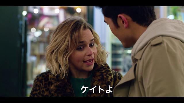 画像: ラスト・クリスマス 12/6(金)公開! 予告 youtu.be