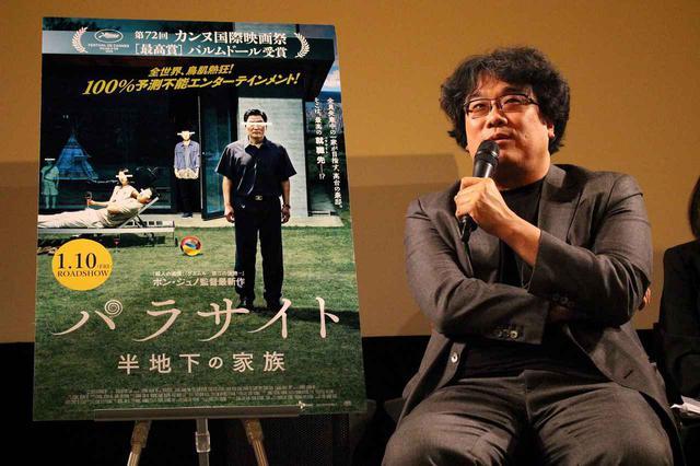 画像: パルムドール受賞直後は、17年来の盟友、主演ソン・ガンホと祝杯