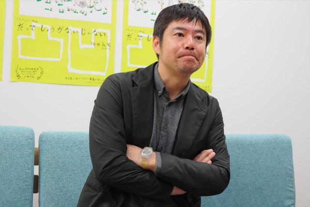 画像: 坪田義史監督