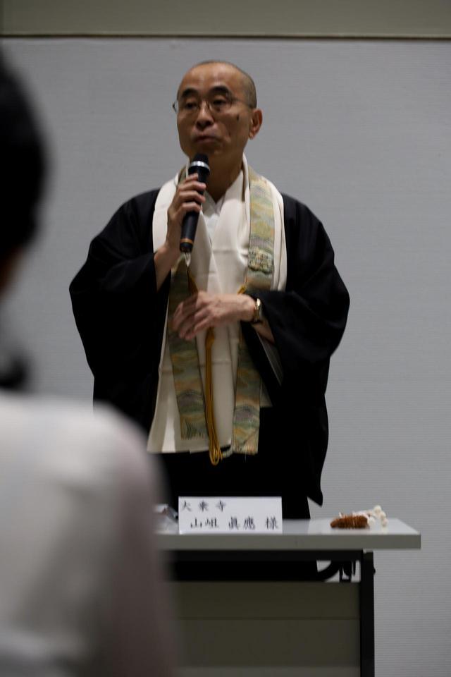 画像: 大乗寺の山岨眞應副住職