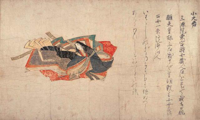 画像: 重要文化財 《佐竹本三十六歌仙絵 小大君》 鎌倉時代 13世紀、大和文華館蔵、後期(11/6~11/24)展示