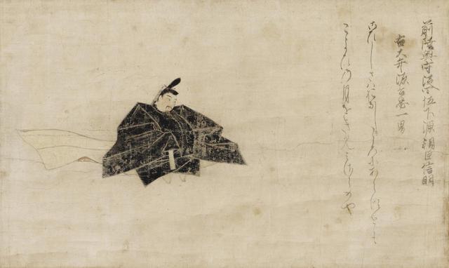 画像: 重要文化財 《佐竹本三十六歌仙絵 源 信明》 鎌倉時代 13世紀、泉屋博古館蔵、通期展示