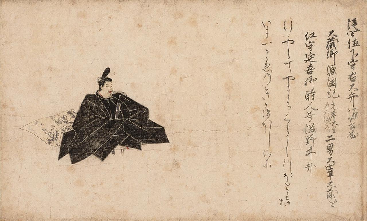 画像: 重要文化財 《佐竹本三十六歌仙絵 源 公忠》 鎌倉時代 13世紀、京都・相国寺蔵、通期展示