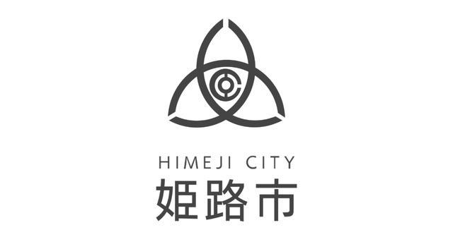 画像: 姫路市立美術館:トップページ