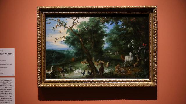 画像: ヤン・ブリューゲル(父)「堕罪の場面がある楽園の風景」1612-13年頃 ブダペスト国立西洋美術館