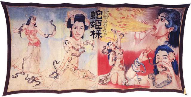 画像4: (C) 2012 Yoichiro Okutani All Rights Reserved.