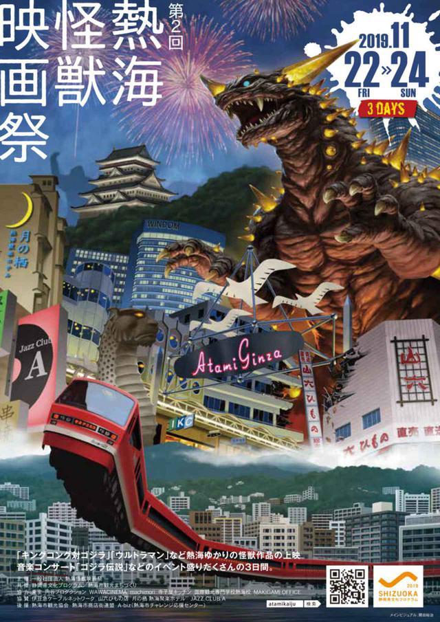 画像: 話題の巨大昆虫サバイバルアニメ映画を井口昇監督が実写化か!? 全国公開『巨蟲列島』の先行特別実写映像が公開!