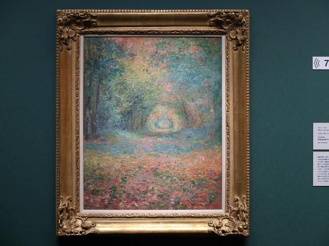 画像: クロード・モネ「サン=ジェルマンの森の中で」1882年 吉野石膏コレクション