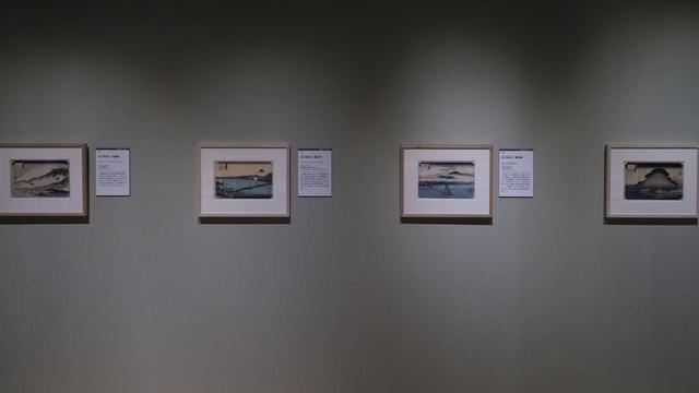 画像: 中外産業 原安三郎コレクションの歌川広重『近江八景』シリーズ 特に右端の『唐崎夜雨』は墨と藍色の濃淡だけで精緻な刷りが要求され、これほど精緻で質の高いものは筆者は初見
