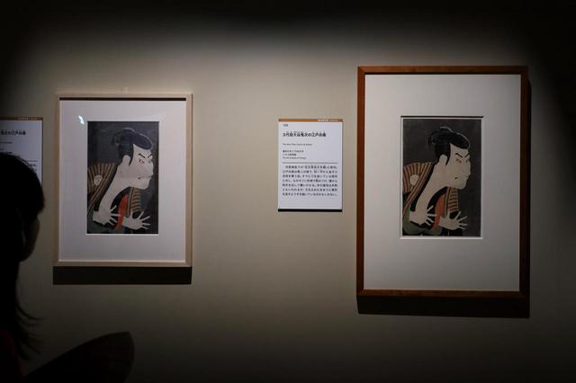 画像: 東洲斎写楽 『3代目大谷鬼次の江戸兵衛』 左:ベルギー王立歴史美術博物館 右:シカゴ美術館
