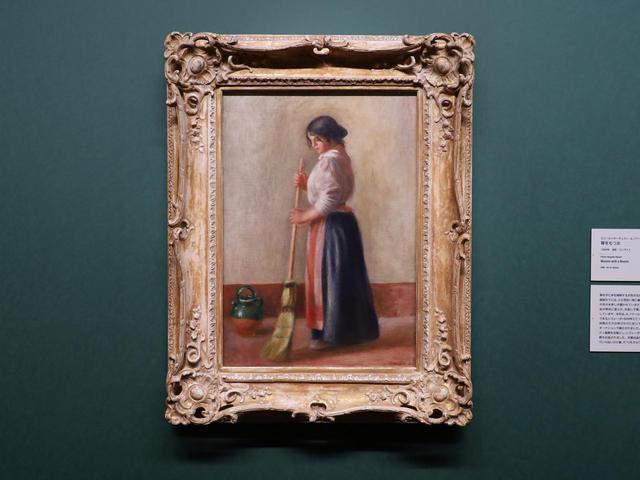 画像: ピエール=オーギュスト・ルノワール「箒を持つ女」1889年 吉野石膏コレクション