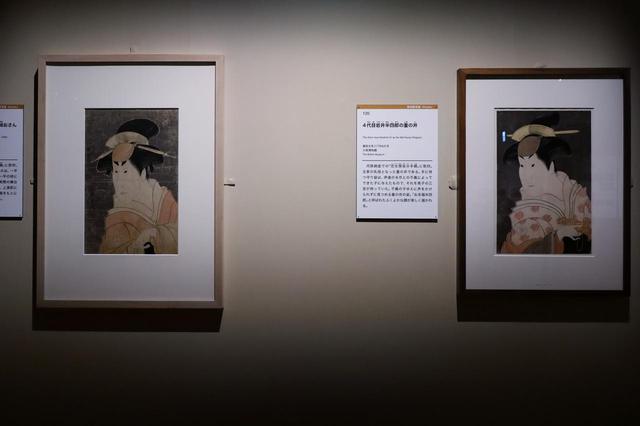 画像: 東洲斎写楽の大首絵二枚 右の『4代目岩井半四郎の重の井』は大英博物館のもの。左の『2代目小佐川 常世の一平姉おさん』は東京国立博物館の所蔵で、残存例が希少なため浮世絵版画としては珍しく重文に指定