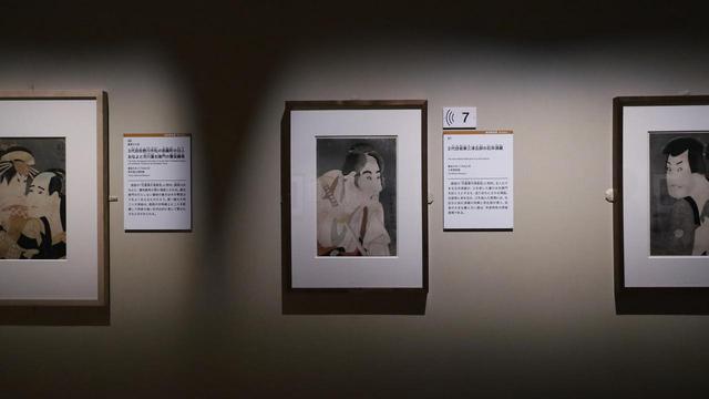 画像: 東洲斎写楽 『2代目坂東三津五郎の石井源蔵』 大英博物館蔵 写楽の第一期「大首絵」はいずれも寛政6(1794)年5月に一度に出版されたもの