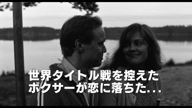 画像: カンヌ国際映画祭「ある視点」部門グランプリ受賞作『オリ・マキの人生で最も幸せな日』予告 youtu.be