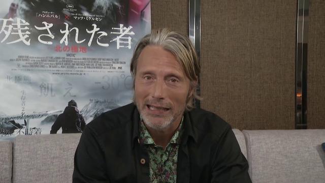 画像: マッツ・ミケルセン-日本のファンへメッセージ付き映像&予告『残された者-北の極地-』 youtu.be