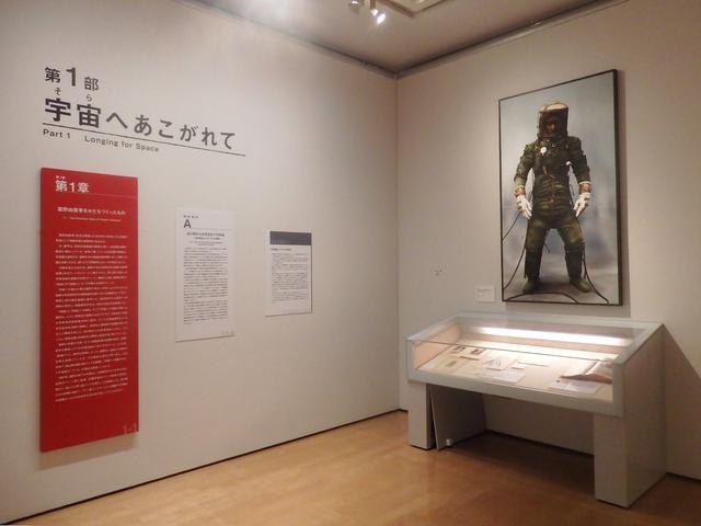 画像1: 展覧会会場風景- photo(C)兵庫県立美術館 -cinefil art review