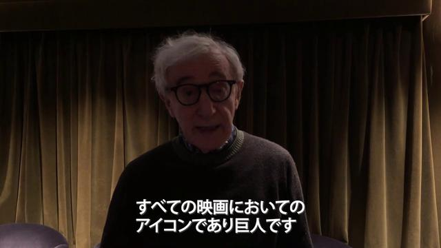 画像: ウディ・アレン監督から日本独占の『水と砂糖のように』公開応援動画メッセージ youtu.be