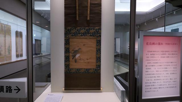 画像: 狩野探幽「桃鳩図」江戸時代17世紀  住友コレクション