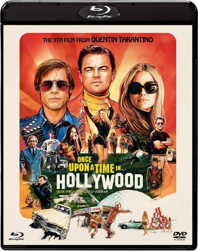 画像3: タランティーノが尊敬する本多猪四郎監督の影響を語る『ワンス・ アポン・ア・タイム・イン・ハリウッド』ブルーレイ&DVD発売記念動画インタビューが到着!