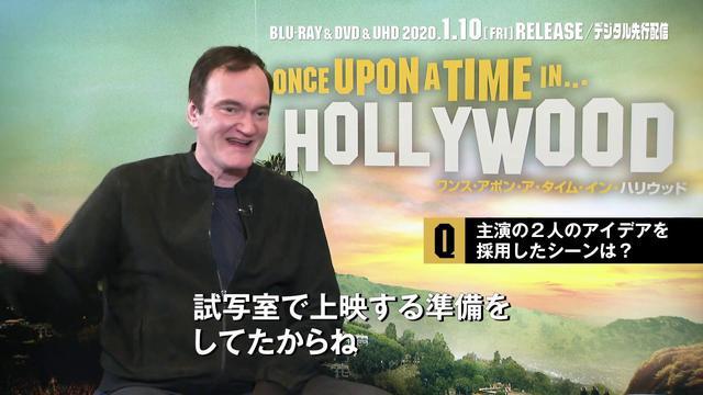 画像: タランティーノが尊敬する本多猪四郎監督を深く語った『ワンス・ アポン・ア・タイム・イン・ハリウッド』の貴重なインタビュー動画 youtu.be