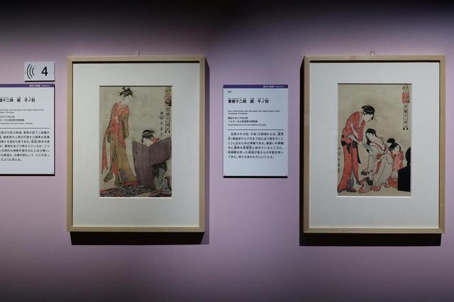 画像: 喜多川歌麿 「青楼十二時 続」左)子ノ刻 右)午ノ刻 共にベルギー王立歴史美術博物館蔵