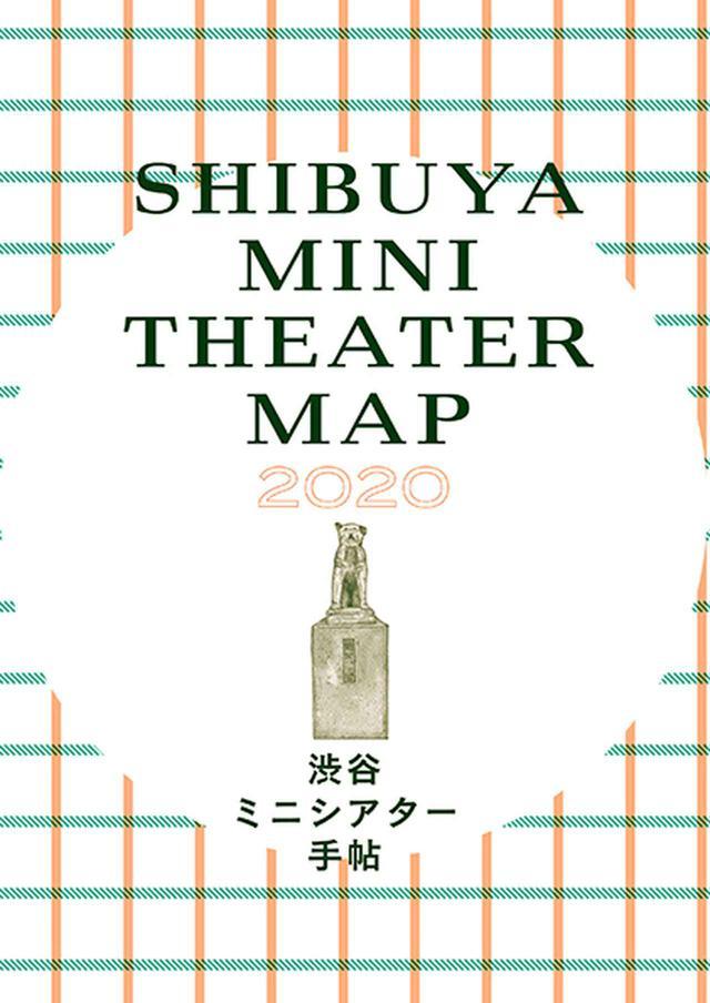 画像2: 小泉今日子さん書下ろしエッセイなどを含む『渋谷ミニシアター手帖』2020年版が無料配布開始!記念として『バグダッド・カフェ ニュー・ディレクターズ・カット版』上映!
