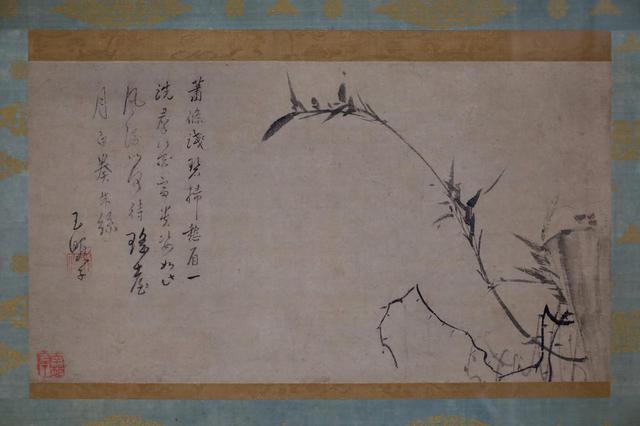 画像: 玉畹梵芳 「石竹図」 室町時代 相国寺蔵