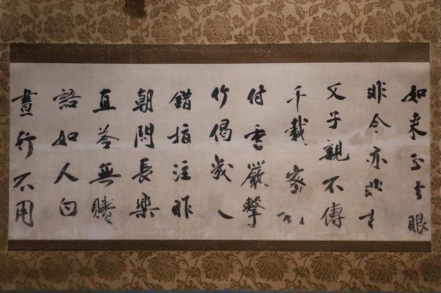 画像: 国宝・無学祖元墨跡 与長楽寺一翁偈語 鎌倉時代 弘安2(1279)年 相国寺蔵 無学祖元の書の名作4幅を、2幅ずつをI期・II期に分けて展示