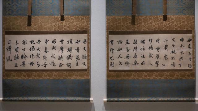 画像: 無学祖元墨跡 与長楽寺一翁偈語 鎌倉時代 弘安2(1279)年 相国寺蔵 4幅のうち2幅ずつを I期・II期に分けて展示