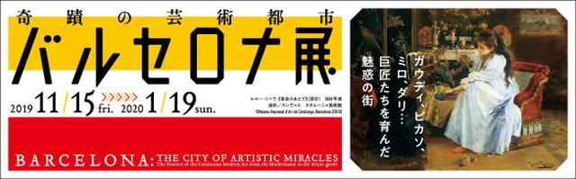 画像: 静岡市美術館