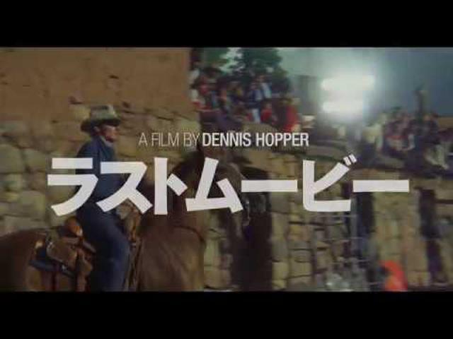 画像: デニス・ホッパーの過激な芸術映画にして失われた傑作『ラストムービー』 youtu.be