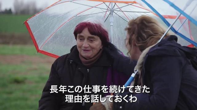 """画像: """"アニエス・ヴァルダをもっと知るための3本の映画""""特集上映予告 youtu.be"""