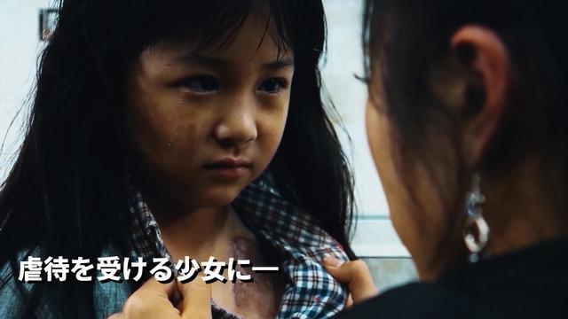 画像: 世界の映画祭で受賞の上西雄大監督・主演『ひとくず』特報 youtu.be