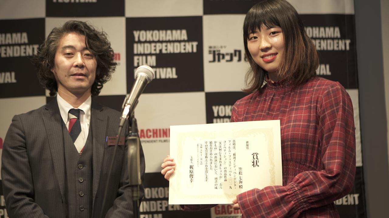 画像: 初の俳優賞となる笠松七海さん。左はジャック&ベティ支配人梶原俊幸さん