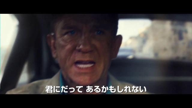 """画像: 全世界同時公開!ラミ・マレックが演じる≪シリーズ史上一番""""ヤバい""""敵≫の姿も--『007/ノー・タイム・トゥ・ダイ』予告 youtu.be"""