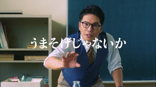 画像: 映画『劇場版 おいしい給食 Final Battle』特報【2020年3月6日(金)公開】 youtu.be