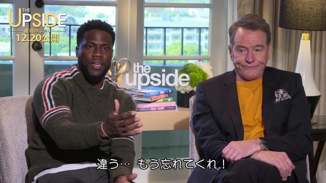 画像: 映画『THE UPSIDE/最強のふたり』12/20(金)公開<最強のコンビ芸篇> youtu.be